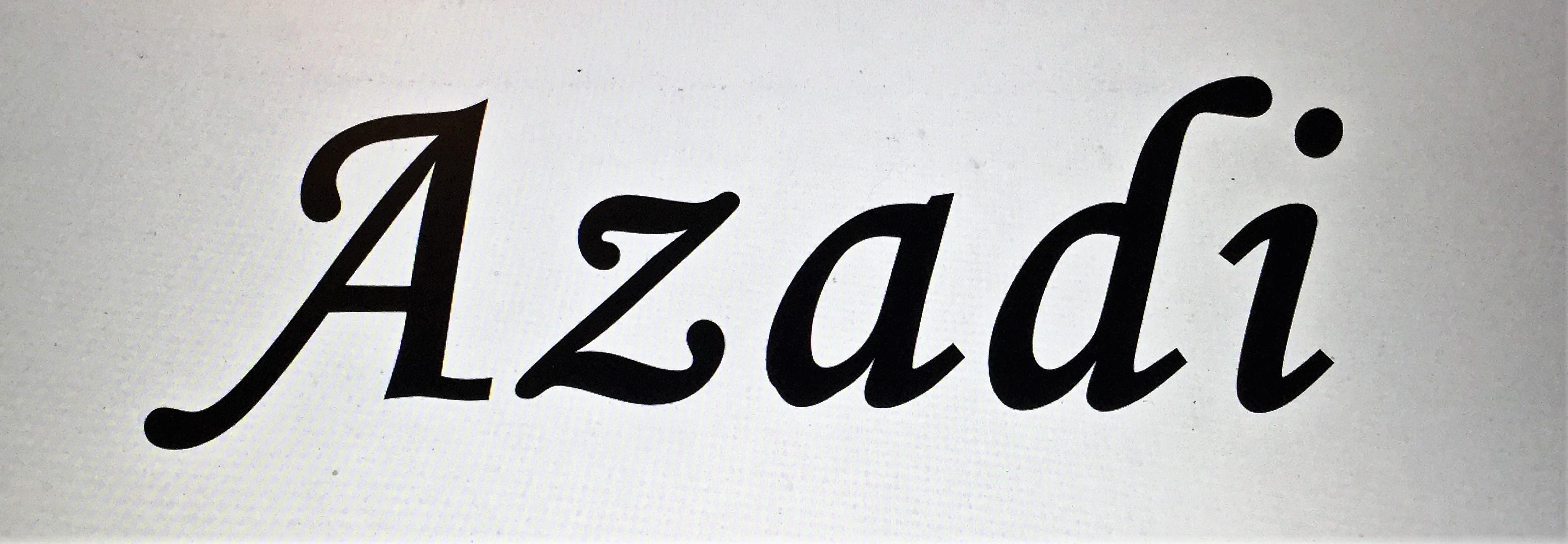 AZADI 1090 Logo
